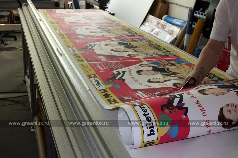 Наклейка панно КОЛОКОЛЬЧИК С ПТИЦЕЙ прозрачная цветная с блестящей крошкой 20х26 см  ПВХ